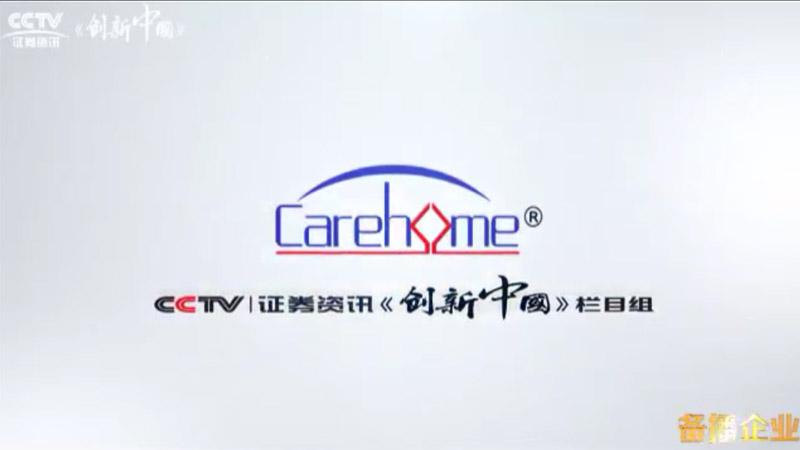 Carehome Array image341