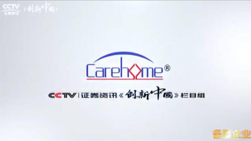CCTV field recording clip